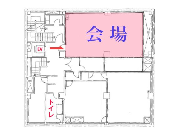 BMT貸会議室(日本橋)