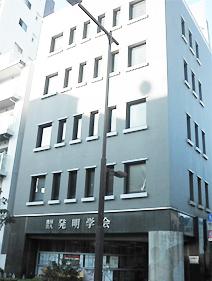 BMT貸会議室(新宿・余丁町)