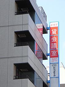 BMT貸会議室(上野広小路)