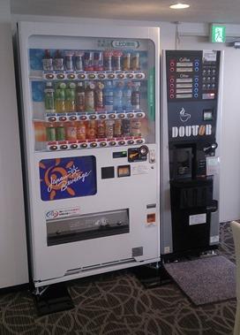 自動販売機(9階にご準備あります。)