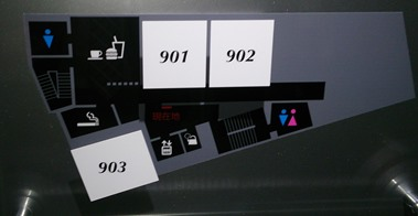 9階フロア図(喫煙所あるフロア)