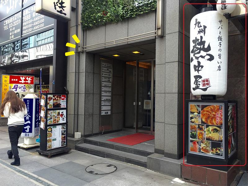 tokyoeki_map04