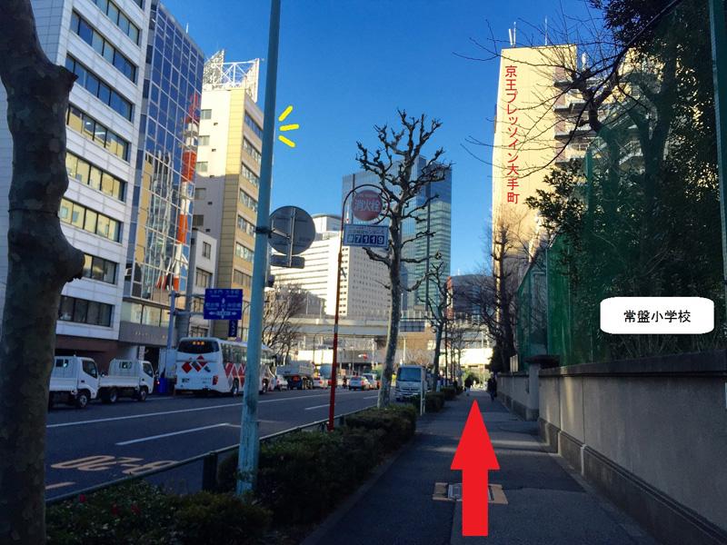 BMT 貸会議室(新日本橋会場)アクセスご案内3