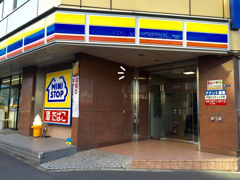 BMT 貸会議室(新日本橋会場)アクセスご案内5