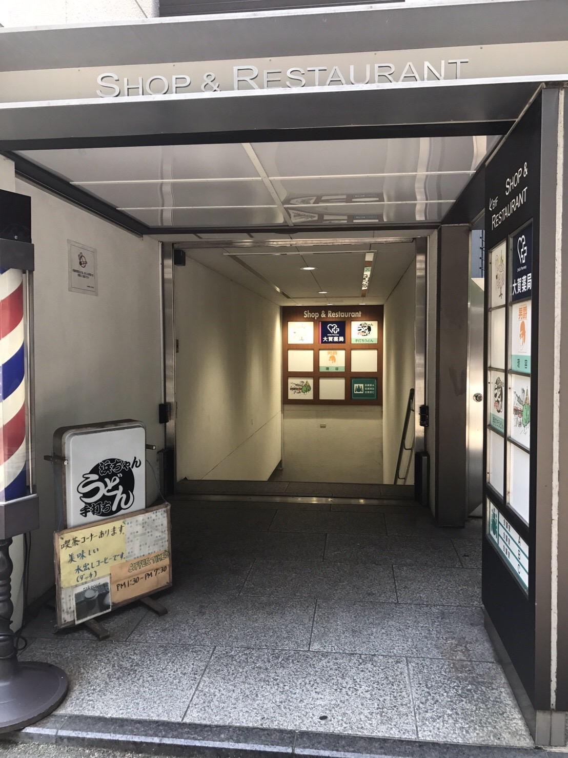 筑紫通りから直接地下へ向かう事ができます。